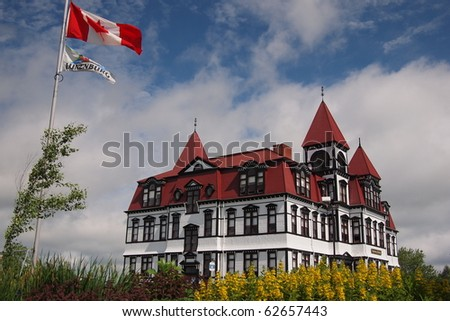 Lunenburg, Canada: World Heritage - stock photo