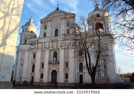 Lutsk, Ukraine - December 14, 2011: The Saint Peter and Paul Cathedral and its Jesuit college, built in the 17th century, are the national landmarks in Lutsk.