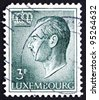 LUXEMBOURG - CIRCA 1965: a stamp printed in the Luxembourg shows Jean, Grand Duke of Luxembourg, Ruled from 1964 to 2000, circa 1965 - stock photo