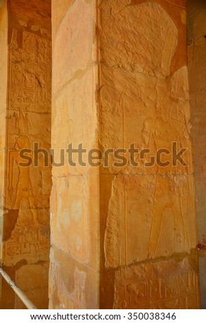 LUXOR, EGYPT - 17 NOVEMBER 2015 : The decoration of Hatshepsut Temple in Luxor which is located by the Valley of the King in the West Bank of Luxor. This temple is dedicated to the Sun god (Rah)