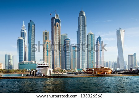 Luxurious Residence Buildings in Dubai Marina, UAE - stock photo