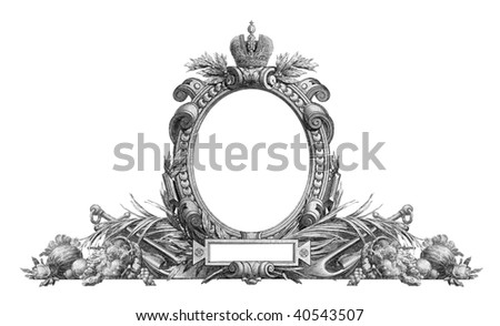 Luxuriously illustrated old colored victorian frame. - stock photo