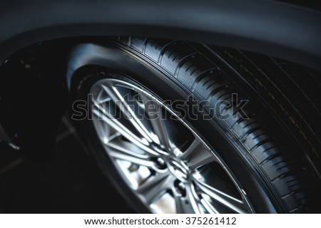 luxury car wheel close-up - stock photo