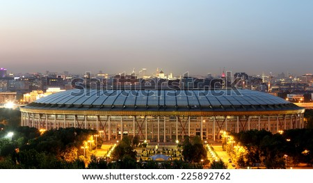 Luzhniki Stadium, night view, Moscow, Russia. - stock photo