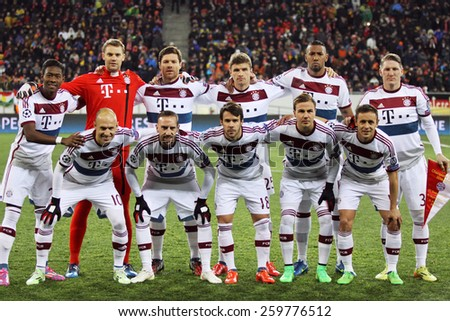 LVIV, UKRAINE - FEBRUARY 17, 2015: FC Bayern Munich players pose for a group photo before UEFA Champions League game against FC Shakhtar Donetsk at Arena Lviv stadium - stock photo