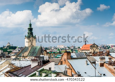 Lviv, Ukraine - 28 July 2016.Lviv old city panorama view