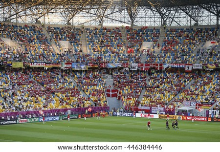 LVIV, UKRAINE - JUNE 17, 2012: Tribunes of Arena Lviv stadium during UEFA EURO 2012 game Germany vs Denmark
