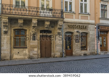 LVIV, UKRAINE - OCT 26, 2015: Candy Shop in the center of the old town. Door of an old house. Picture taken in the morning during a trip to Lviv.