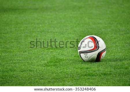 LVIV, UKRAINE - OCT 12: European Championship Soccer ball lies on the lawn before the UEFA EURO 2016 qualifying match national team of Ukraine vs Spain, 12 October 2015, Olympic NSC, Kiev, Ukraine