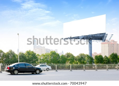 Ma roadside billboards, a very good material. - stock photo