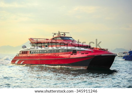 Macao to Hong Kong ferry boats in Hong Kong harbor - stock photo