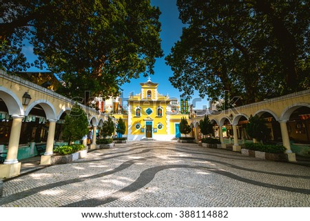 MACAU,CHINA - NOV 24:Old town architecture on Nov 24, 2015 in Macau. Macau was inscribed on the UNESCO World Heritage List in 2005. - stock photo