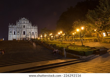 MACAU,CHINA - OCTOBER 16, 2014 - Ruins Of Saint Paul's Cathedral. Built from 1582 to 1602 by the Jesuits. Was destroyed by a fire during a typhoon in 1835. - stock photo