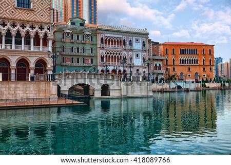 Macau city view - stock photo