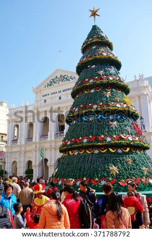 MACAU -15 DECEMBER 2014- Christmas decorations in Macau, which used to be administered by Portugal.  - stock photo