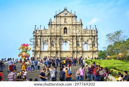 Macau - February 17, 2015: Ruins of St. Paul's. Built from 1602 to 1640, one of Macau's best known landmarks. Part of the Historic Centre of Macau, a UNESCO World Heritage Site. - stock photo