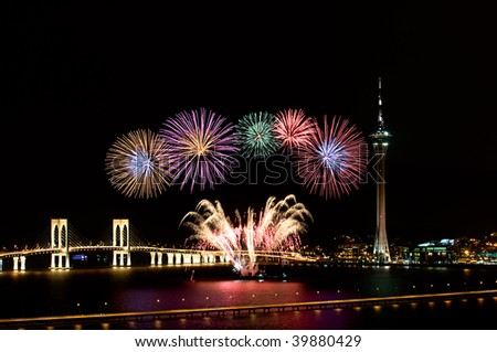 Macau International Fireworks Display Contest - stock photo
