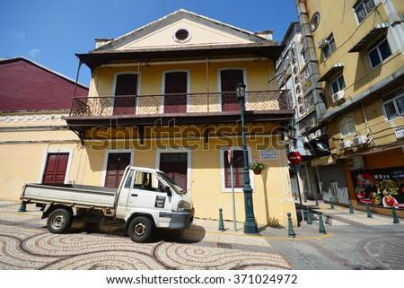 Macau September 5,2015 - Cityscape of Macau,It is a Historic Centre of Macau, a UNESCO World Heritage Site. - stock photo