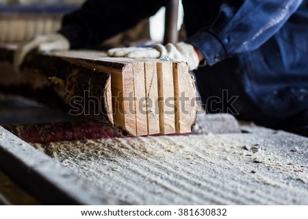 Machine Electronic Table Saw, Sharp Cut Metal Steel Silver in Carpentry Wood Work. - stock photo