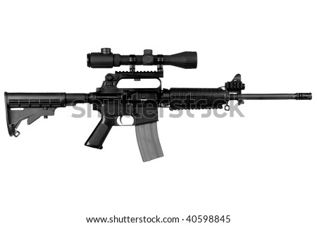 Machine gun isolated over a white background - stock photo