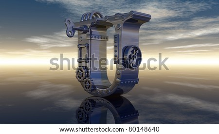 machine letter u under cloudy sky - 3d illustration