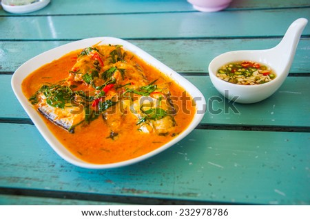 Mackerel in dried red curry - stock photo