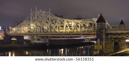 Macombs Dam Bridge is a swing bridge that spans the Harlem River in New York City, connecting the boroughs of Manhattan and the Bronx near Yankee Stadium in New York City