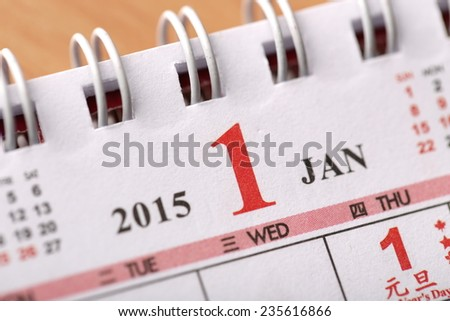 Macro Chinese Calendar 2015 - January with Chinese number word