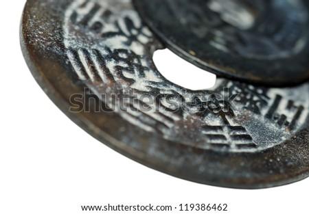 macro close-up of two ancient china coins - stock photo