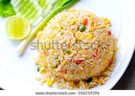 Macro Fried rice thai style - stock photo