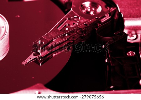 Macro photo - Hard Disk Drive. Great details ! - stock photo