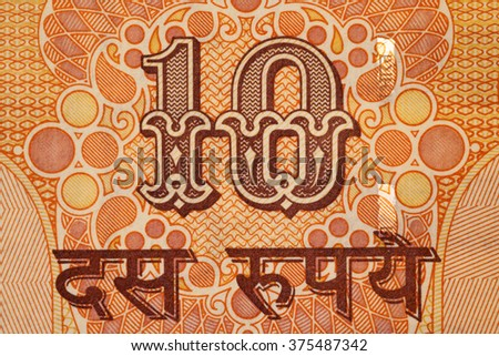 macro picture of a protective pattern old paper banknote - stock photo