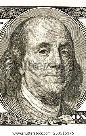 Macro Shot Of Center Of False Hundred Dollar Bill/ Benjamin On The Hundred Dollar Bill - stock photo
