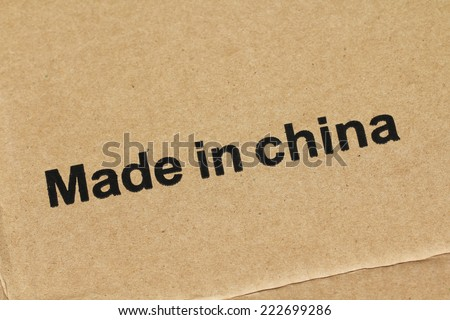 Made in China - stock photo