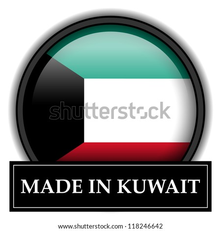 Made in flag button series - Kuwait - stock photo