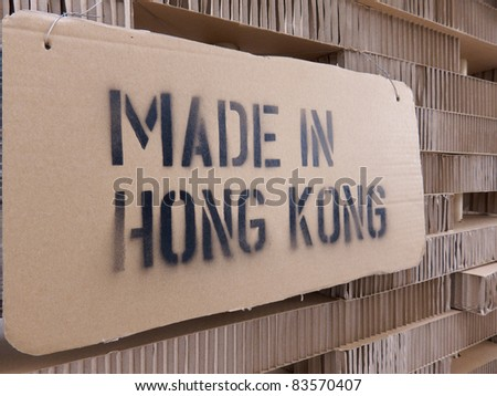Made in Hong Kong sign