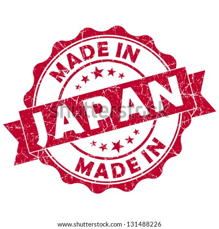 made in japan stamp - stock photo