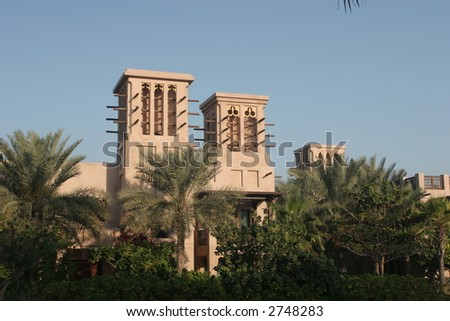 Madinat Jumeirah - stock photo