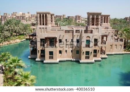 Madinat Jumeirah hotel in Dubai Unated Arab Emirates - stock photo