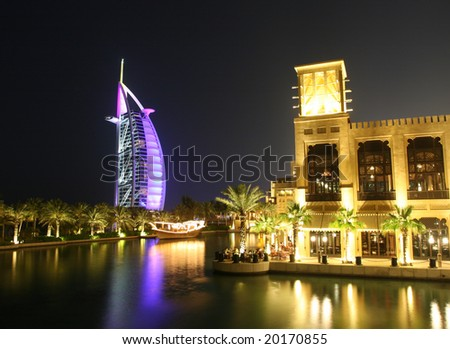 Madinat Jumeirah Resort Dubai - stock photo