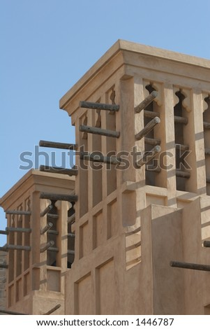 Madinat Jumeirah Windtower - stock photo