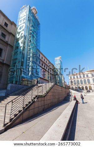 MADRID, SPAIN - MARCH 16, 2015: Musem Reina Sofia with unidentified people. The It is Spains national museum of 20th-century art. It was officially inaugurated 1992 and is named for Queen Sof�­a - stock photo