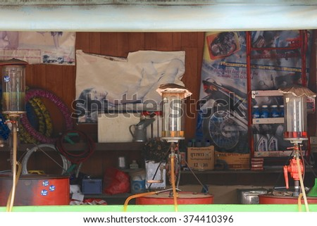 MAE HONG SON, THAILAND - AUGUST 17, 2015 : Local patrol station on rural road in Mae Hong Song, Thailand.