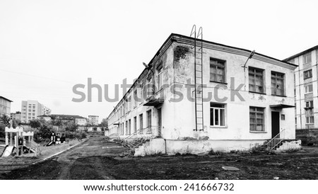 MAGADAN, RUSSIA - JUL 4, 2014: Old Kinder  garden on the Yakutskaya street in Magadan, Russia. Magadan was founded in 1929 and now it's the administrative centre of the Magadan region.