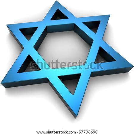 Magen David Jewish symbol - stock photo
