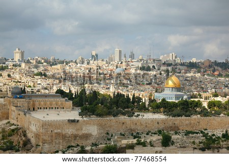 Magnificent panorama of Jerusalem. Dome of the Rock, Omar Mosque and the Dome of the Holy Sepulcher - stock photo