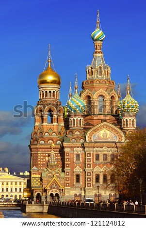 magnificent temple with bright domes - stock photo