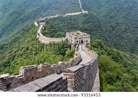Magnificent view on the Great Wall, Beijing, China - stock photo