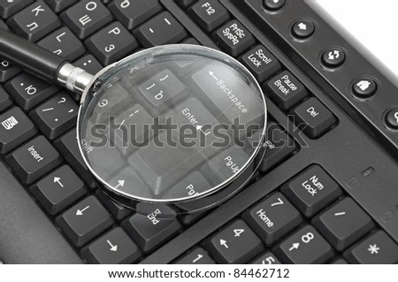 Magnifying glass, concept of on line security and investigation