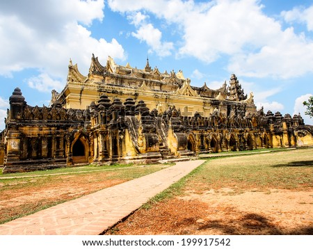 Mahar Aung Mye Bon San monastery, the ancient monastery in Inwa, Mandalay, Myanmar - stock photo